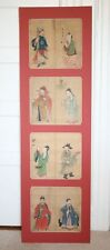 Antique Chinese Provincial Images of Immortals Paintings. 4 Spreads Circa 1900