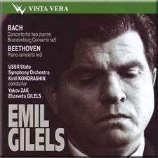 Bach, Beethoven - Emil Gilels, piano (CD)