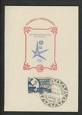 Postal History Brazil Scott #863 FDC Maximum Card World's Fair Brussels 1953