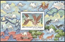 Mongolia 1999 Legends/Birds/Tigers/Turtles/Camels/Animals/Folk Tale 1v m/s b6636