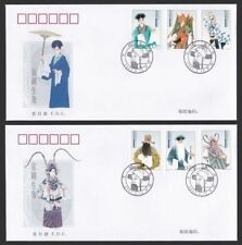 CHINA 2007-5 Roles of Beijing Opera - Sheng 京剧生角 stamps FDC