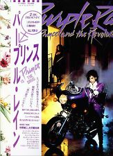 AUDIOPHILE 33 1/3 RPM - PRINCE - PURPLE RAIN - NM OUT OF PRINT - JAPAN