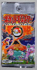 POKEMON JAPANESE BASE SET FACTORY SEALED BOOSTER PACK - ORIGINAL 1996 RARE!
