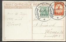DR 1912 I FOTOKARTE GROSSHERZOGIN WORMS 12.6.(B1295