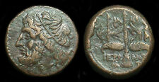 Hieron II AE19 Syracuse / Sicily (Poseidon/Trident)