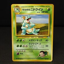Giovanni's Nidoqueen No.031 Rare JaPaNeSe Gym Leaders Pokemon Cards NEAR MINT