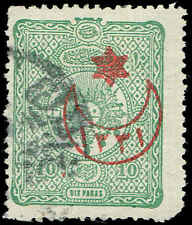 Scott # 288 - 1915 - ' Arms & Tughra of El Gazi (The Conqueror)
