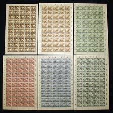 3. Reich Hitler Nazi Army sheet unfoldet MNH -look !!!.........................#