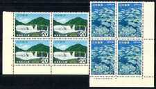 Japan 1974 Iriomote National Park/Marine Reef/Fish/Waterfall/Parks 2v blk n28379