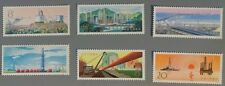 PR China 1978 T19 Developing Petroleum Industry MNH  SC#1365-70