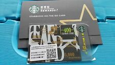 "Starbucks Gift Card Taiwan On-The-Go Card 2017 "" Celebration of 400th stores """