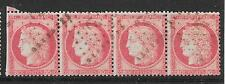 FRANCE 1871 80c dull carmine block of 4 with  ANCHOR cancel vf used SG 209