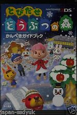 JAPAN Animal Crossing: New Leaf Kanpeki Guide Book
