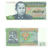 BURMA 7-PIECE AUNG SAN BANKNOTE SET -- 1 TO 75 KYATS