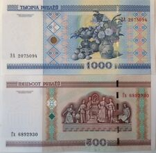 BELARUS 2000/2012 500 & 1000 RUBLES UNCIRCULATED NOTE PAIR BUY FROM A USA SELLER