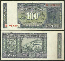 ~~ Rs.100/- S.Jagannathan ~ White Panel Issue ~ AUNC ~ G29 ~~
