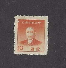 CHINA - 886 - 890; 892 - MNGAI - 1949 - DR SUN YAT-SEN