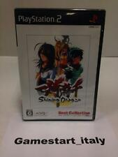 IKKI TOUSEN DRAGON GIRLS : SHINING DRAGON - PS2 - NUOVO NEW JAP VERSION