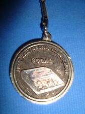 Old Vintage Metal Sony Electronic Calculator Key chain from Japan 1970