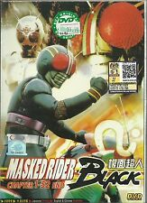 MASKED RIDER BLACK - TV SERIES DVD BOX (1-52 EPS) | BUY 1 FREE 1