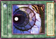 Ω YUGIOH CARTE NEUVE Ω RARE N° TB-19 DIMENSION HOLE