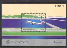 Macau 1995 Planes/Aircraft/Aviation 1v m/s (n23844)