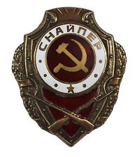 Original Russian Army SOVIET EXCELLENT SNIPER BADGE Award Pin Military Surplus