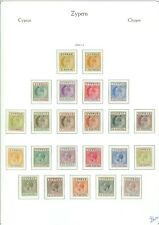 CYPRUS : A Beautiful all Mint, Very Fine Original Gum collection on album pages.
