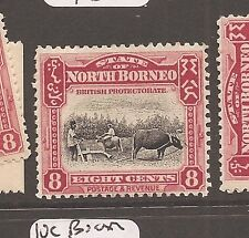 North Borneo Cow SG 283 MOG (3ayf)