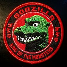 Godzilla - King of the Monsters embroidered patch- kaiju, Japanese