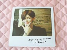 (ver. Kiseop) U-KISS UKISS 8th Mini Album She's Mine Big Photocard K-POP Ltd