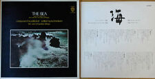 SAN SEBASTIAN STRINGS / A.KERR / R.McKUEN - THE SEA - WB - JAPAN LP, LYRIC SHEET