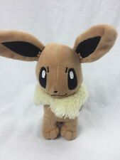 "Pokemon Brown EEVEE Eeveelution Plush No Tags Stuffed animal 8"" with tail"