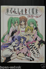 Higurashi no Naku Koro ni Illustrations Artbook /poster