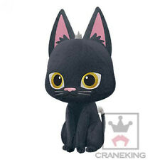 Banpresto Rudolf the Black Cat Rudolf to Ippaiattena 23cm Plush Doll BANP36588
