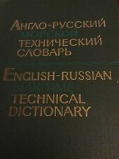English Russian Maritime Technical Dictionary By Favorov USSR 1977 Out Of Print
