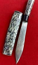 Holy Knife Meed Mor Pearl Shell LP Derm Wat Nong Po Thai Buddha Amulet Wealth