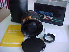 Samyang 500mm f6.3 mirror lens for Nikon