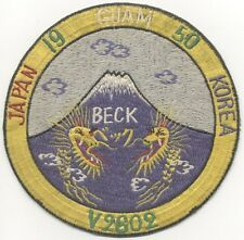 Early Korean War Period Japanese-Made Jacket Patch (Unknown Squadron)