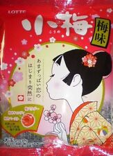 """Japanese Food Popular Candy LOTTE Sour Plum Hard Candy """"KOUME"""" 68g from Japan"""