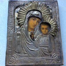 Madonna and child Antique Russian icon 1850s Madonna and child oil on wood