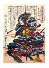 Japanese Reproduction Woodblock Print of a  Samurai Warrior 1 on A4 Canvas Paper