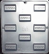 """Mini Candy Bar 1 3/4"""" x 1"""" Chocolate Candy Mold Candy Making  187 NEW"""