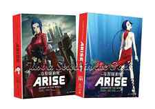 Arise Complete Anime Ghost in the Shell Series Borders 1 2 3 4 BluRay DVD Set(s)