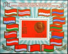 RUSSIA SOWJETUNION 1972 Block 79 S/S 4023 Kreml & Staatswappen Coat of Arms MNH