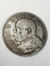 1914 Republic Of China Yuan Shih Kai Qing Dynasty Tibet Silver Coin One Dollar B