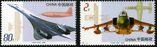 China 2003-14 Centenary of the Invention of the Airplane MNH