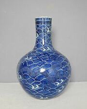Chinese  Blue and White  Porcelain  Ball  Vase  With  Mark     M1483