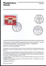 ITALIA 2008 LICEO CARLO COMBI BOLLETTINO COMPLETO DI FRANCOBOLLI ANNULLO FDC