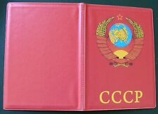 Russian passport plastic cover CCCP USSR old communist hammer sickle red design